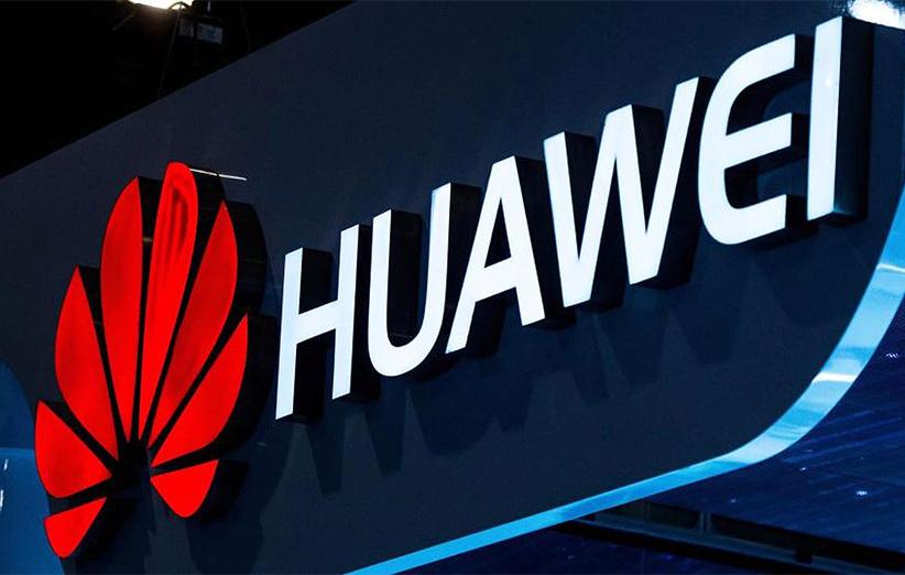 huawe logo